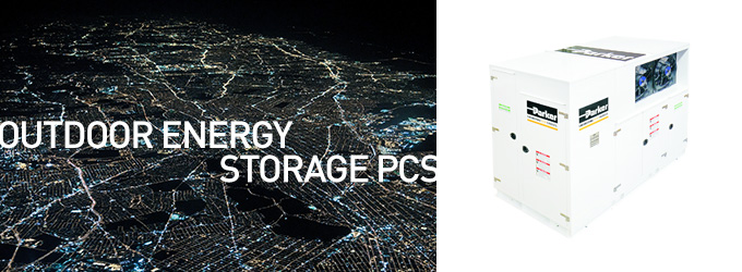 Outdoor Energy Storage PCS